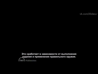 Рухнувшие небеса / Falling Skies.3 сезон.7 серия.Промо (Русские субтитры) [HD]