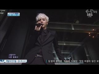 [G-Day] G-Dragon ft. Jennie Kim - Black (рус.саб)