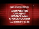 Пусть говорят с участием Тани Космачевой и Поли Поляковой