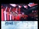 Валерий Меладзе и хор звёзд - 'Се ля ви'  10 выпуск