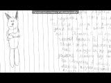 Со стены Приключения кота Баська в minecraftе под музыку Terry S. Taylor - Klaymans Theme. Picrolla