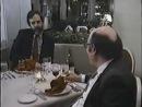 395. Отель Терминус  (Hotel Terminus) Марсель Офюльс 1987