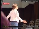 Новости канала СТС-Прима