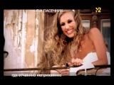 080(VLADA CRYSTAL)-ФИЕСТА...Л.А.ПАСЕЧНИК