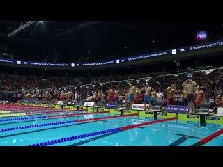 Men's 4x50m Medley relay final LEN European Short Course Swimming Championships Herning 2013 Denmark