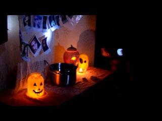 Хэллоуин в школе