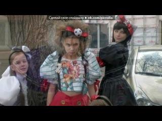«Фотосессия» под музыку Мирослава Карпович, Настя Сиваева, Лиза Арзомасова, Даша Мельникова и Катя Старшова - Папины дочки. Picrolla