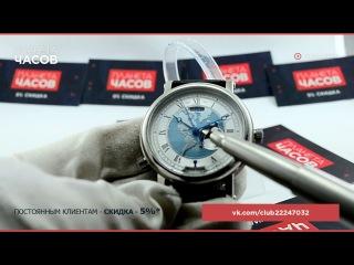 Видеообзор мужских чаcов Breguet Hora Mundi AAA class copy☼★ இ ● ПЛАНЕТА ЧАСОВ