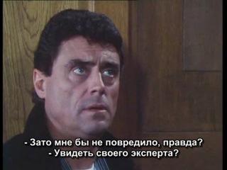 Лавджой/Lovejoy/1 сезон 7 серия