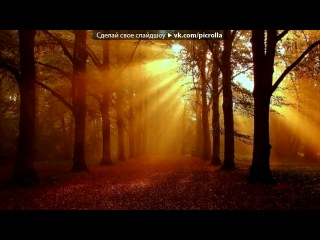 «природа)» под музыку Турецкая  музыка     - спокойная ночь   . Picrolla