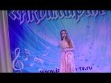 Олеся Тугаева -