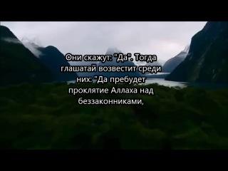 Эмоциональное_чтение_Идрис_Абкараль_а_Раф__35_53__medium