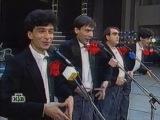КВН - 1990 (05) Первый полуфинал