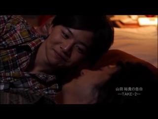 D2 no Meshitomo [Dream; Discovery] (Yamada Yuki, Nishii Yukito, Shison Jun)