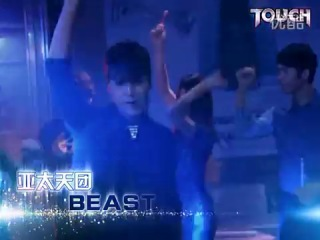 [CF] BEAST - Touch Love (3D Dance Web Game Theme Song) MV Preview