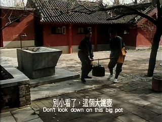 тренировки шаолиньских монахов фильм джета ли