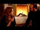 «Сулейман и Хюррем» под музыку Тату - All about us. Picrolla