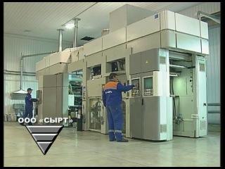 Производство полиэтиленовой пленки ООО