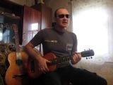 песня не моя исполняет (Андрей Булава) - Шел парнишка по опушке