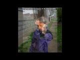 и тут и там под музыку SODA feat. DJ NIKI - Выходной . Picrolla