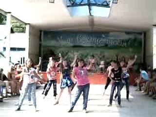 танец не детское время 4 отряд 2013