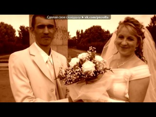 «Свадьба» под музыку Стив Вандер - I just called to say I love you. Picrolla