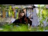 я под музыку Василий Обломов &amp Чебоза - Еду в Магадан. Picrolla