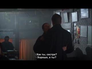 Кузей Гюней / Kuzey Güney (рус. саб) 56 серия