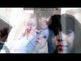 «Webcam Toy» под музыку Reflex & Elvira T - А я молчала: Ну где же ты? А я кричала: Ну где же ты? Ты где то рядом! Ты где то здесь! Мой Ангел!. Picrolla