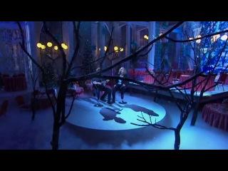 Владимир и Никита  Пресняковы - Странник (Новогодняя ночь 2014 на Первом)