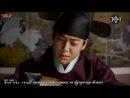 Бек А Ён - Tears Are Also Love OST Богиня огня Чжон ИРусс.саб