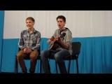 Бардовская песня 2014 ЗОШ №29