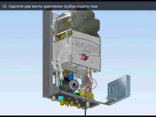 Как промыть теплообменник на газовый котел навьен чертежи теплообменника для камина