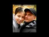Осень 2011 под музыку Павло зибров - Ты моя жена . Picrolla