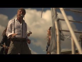 Сосо Павлиашвили - Небо на ладони (ПРЕМЬЕРА! НОВИНКА! НОВЫЙ СУПЕР КЛИП И ПЕСНЯ 2013)