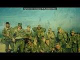 «я в армии» под музыку Олег Янченко - Ветеран (Чечня - боль моя...). Picrolla