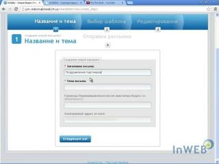 Как создать видео открытку на бесплатном сервисе InVideo Light: goo.gl/PUykYt
