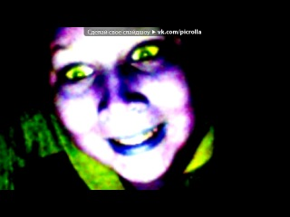 «Webcam Toy» под музыку Самая Крутая песня из всех - Драм стэп. Picrolla