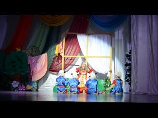 Ария Мамы-Козы в постановке