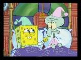Сквидвард и Губка Боб - постельная сцена xxx [ http://gubkabob.com.ua -  губка боб/спанч боб ] xxx 10 сезон