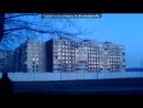 «армия» под музыку Сектор Газа - Пора домой (DJ Andrey Sensor remix 2011). Picrolla