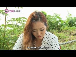 Молодожёны / We Got Married - [ЧАСТЬ 1] Тэмин и НаЫн 14 эпизод; Джин Ун и Чжун Хи 25 эпизод