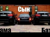 Красивые Фото fotiko.ru под музыку БасыСкрипка и бит vkhp.net - . Музыка для твоей машины . . Picrolla