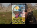 Видеоальбомы Минутта под музыку Radio Record - TONIC feat. Erick Gold - Lead The Way (Radio Record) httpwww.radiorecord.ru. Picrolla