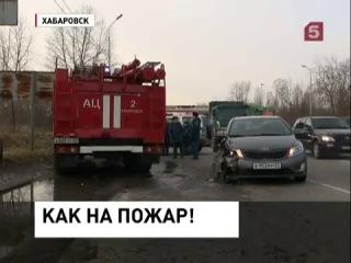 Хабаровск. ДТП с участием пожарной машины.