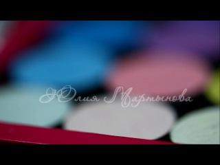 Юлия Мартынова видео-визитка
