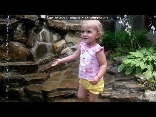 «С моей стены» под музыку Маленькая девочка - Кица кицуня (DnB). Picrolla