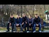 фтм под музыку DJ Smash feat. MMDANCE - Суббота (Radio Edit). Picrolla