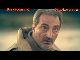 Преступление по наследству 3 серия(мелодрама,драма,сериал),Россия 2012