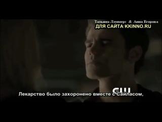 Дневники Вампира 4 сезон 11 серия (1 вебклип)  (RUS SUB)